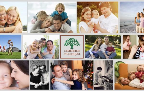Логотип Семейные традиции