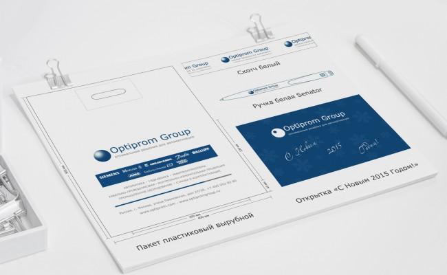 Пакет ручка открытка скотч Optiprom Group