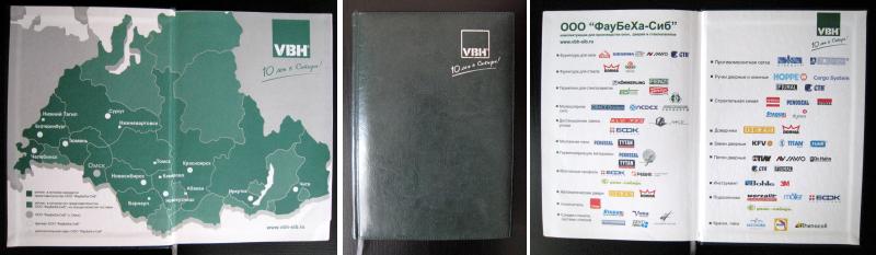 Kuticov Design ежедневник VBH