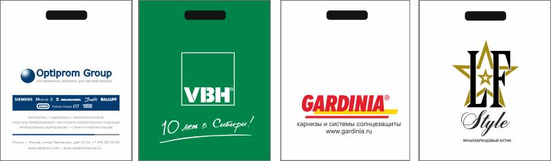Kuticov Design полиэтиленовые пакеты VBH Optiprom Group Gardinia LF Style 2