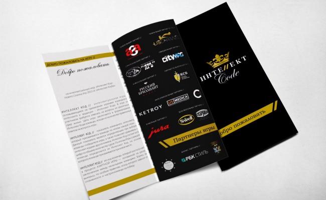 Trifold Brochure Mock-Up 04