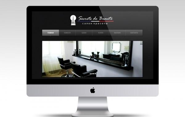 Логотип и сайт Secrets de Beaute