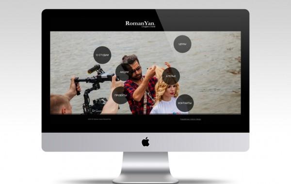 Сайт RomanYan