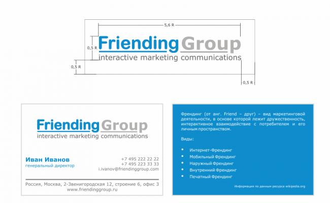 Friending Group 5